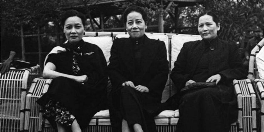 宋氏三姐妹黑白老照片
