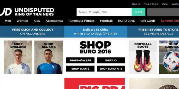 国外JD网站购物页面