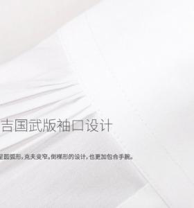 小议凡客发布80免烫衬衫